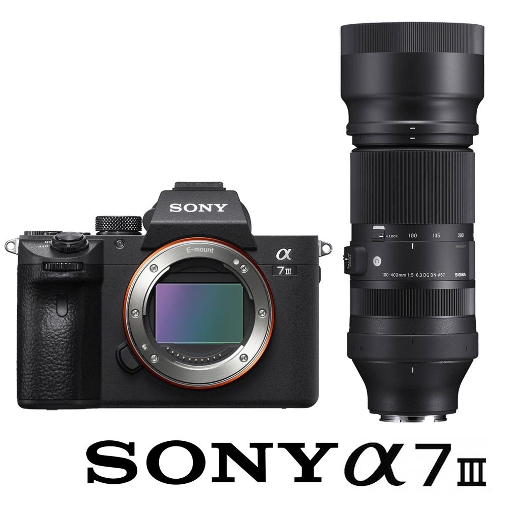 SONY A7III (A7M3) 附 SIGMA 100-400mm F5-6.3 DG DN OS (公司貨) 全片幅微單眼相機 五軸防手震