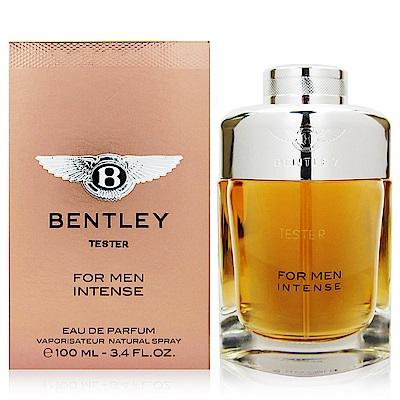 BENTLEY賓利 極緻(極致)男性淡香精100ml-TESTER (法國進口)