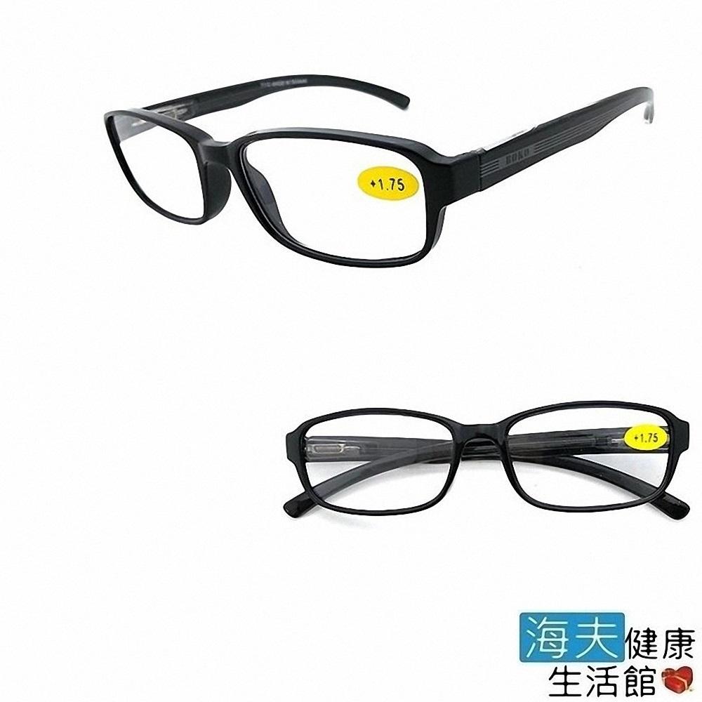 向日葵眼鏡矯正鏡片-未滅菌 海夫健康生活館 老花眼鏡 抗藍光/防輻射 721125