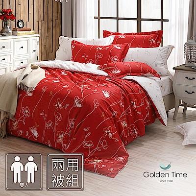 GOLDEN TIME-好日子-200織紗精梳棉-兩用被床包組(雙人)