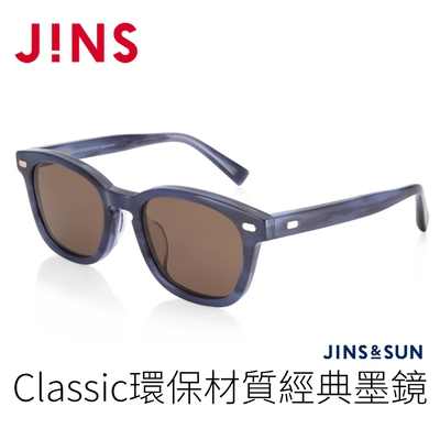 JINS&SUN Classic 環保材質經典墨鏡(AMCF21S139)海軍藍
