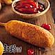 上野物產-香脆美式炸熱狗棒 (700g土10%/包) x5 product thumbnail 2