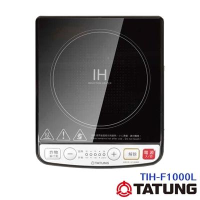 TATUNG大同 IH電磁爐(TIH-F1000L)