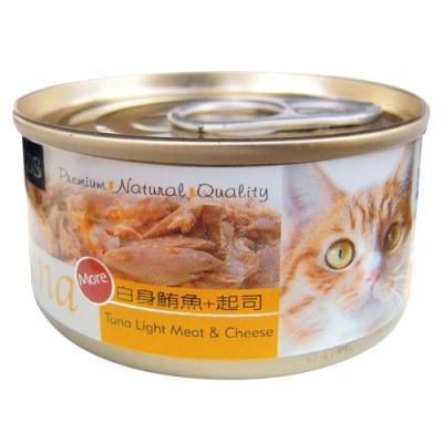 Seeds 聖萊西-Tuna愛貓天然食-白身鮪魚+起司(70gX24罐)