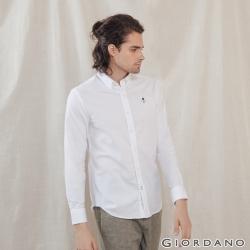 GIORDANO 男裝四季百搭彈力牛津紡襯衫 - 61 白