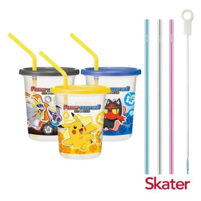 Skater日本製3入水杯(320ml)寶可夢+環保吸管組(3入附刷)