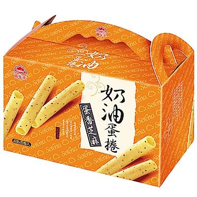喜年來 蛋香芝麻奶油蛋捲(320g)