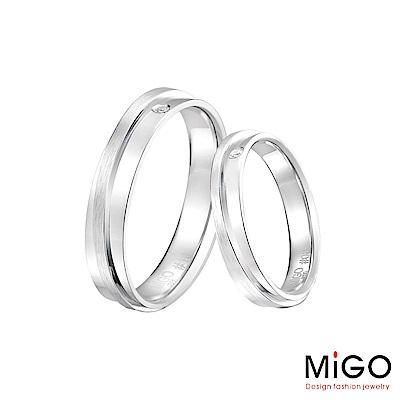 MiGO 擁抱純銀成對戒指