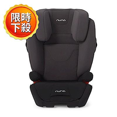 【麗嬰房】荷蘭 Nuna Aace成長安全座椅ISO-FIX(灰黑色)