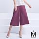 麥雪爾 MA棉麻側邊排扣寬褲-深紫 product thumbnail 1