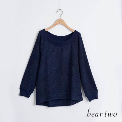 bear two- 微點點拼接寬領上衣 - 藍