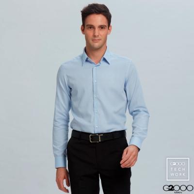 暗紋長袖上班襯衫-藍色