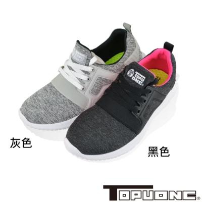 (雙11)TOPUONE女鞋 輕量抗菌防臭減壓吸震鞋-黑.灰