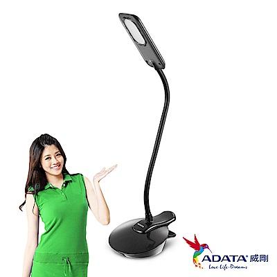 ADATA威剛 LED經典桌夾兩用檯燈