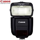 Canon Speedlite 430EX III-RT 原廠閃光燈(公司貨)