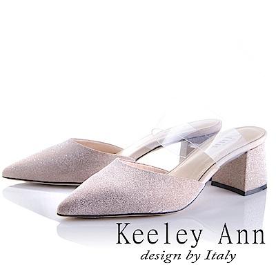 Keeley Ann 優雅百搭~名媛氣質亮粉真皮軟墊尖頭穆勒鞋(玫瑰金色-Ann)