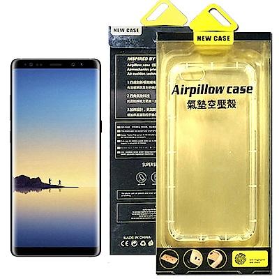 NEW CASE SAMSUNG Galaxy Note 8 氣墊空壓殼