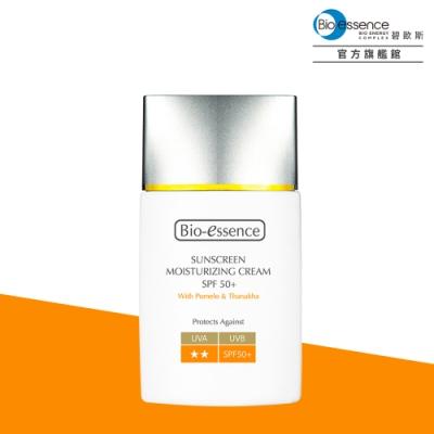 Bio-essence碧歐斯 防曬保濕霜SPF50+40g