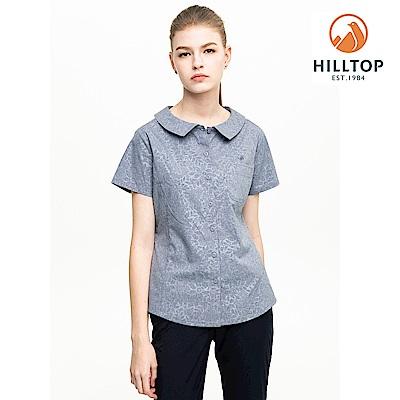 【hilltop山頂鳥】女款吸濕快乾抗UV彈性壓花短袖襯衫S06F60灰