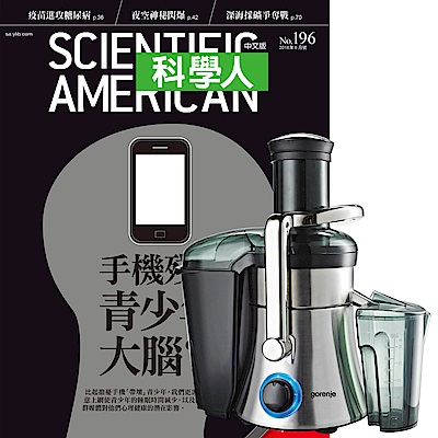 科學人(1年12期)贈 Gorenje歌蘭妮 蔬果調理機(JC800E-TW)