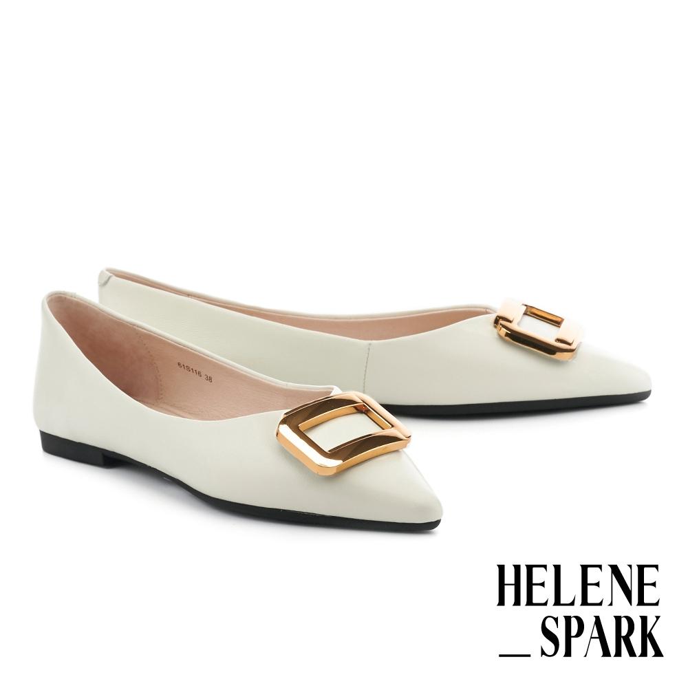 平底鞋 HELENE SPARK 都會金屬大方釦全真皮尖頭平底鞋-米