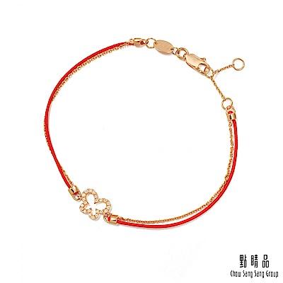 點睛品 吉祥 蝴蝶鏤空18K金鑽石紅繩手鏈