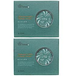 樹重奏 油甘益生菌粉2盒組(20包/盒)