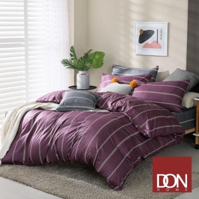 DON極簡日常 單人四件式200織精梳純棉被套床包組(線條-宇宙灰+線條-香檳紫)