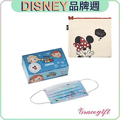 [品牌週限定]Grace gift-迪士尼兒童中衛口罩收納組合包(收納包*1+單盒口罩*1)
