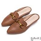 DIANA時尚潮流 –質感羊皮搭配金屬飾釦尖頭穆勒鞋-棕