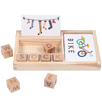 經典木玩  英文紙板拼搭積木啟蒙玩具(36m+)