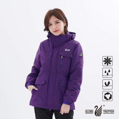 【遊遍天下】女款GLOBETEX中長版極暖防風防水羽絨外套GJ22010紫色