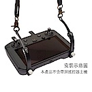 Mavic 2 帶屏遙控器專用吊架含背帶(飛隼公司貨)