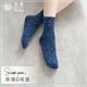 貝柔Supima抗菌萊卡除臭襪-寬口點點(女款) product thumbnail 1