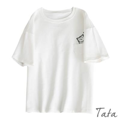 口袋貓咪T恤上衣 TATA-(S~XL)