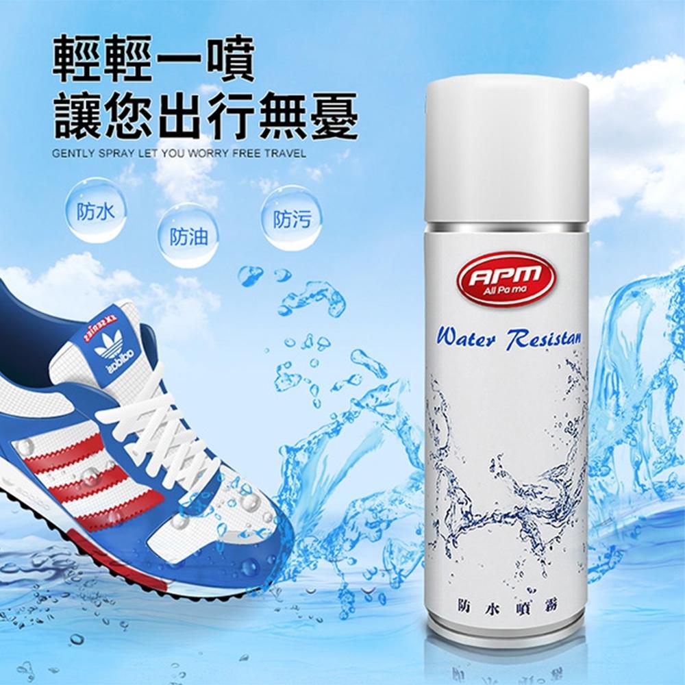 APM Water Resistan防水噴霧-250ml