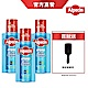 Alpecin 雙動力咖啡因洗髮露 250ml(3入組) product thumbnail 1