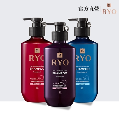RYO 呂★全新升級  滋養韌髮9EX洗髮精 400ml(5款任選,油性/中性/敏感/扁塌/去屑)