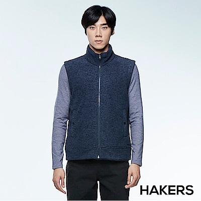 【HAKERS 哈克士】男款 保暖刷毛背心(石墨藍)