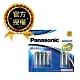 Panasonic 國際牌 鈦元素添加 EVOLTA超世代鹼性電池(4號10入) product thumbnail 1