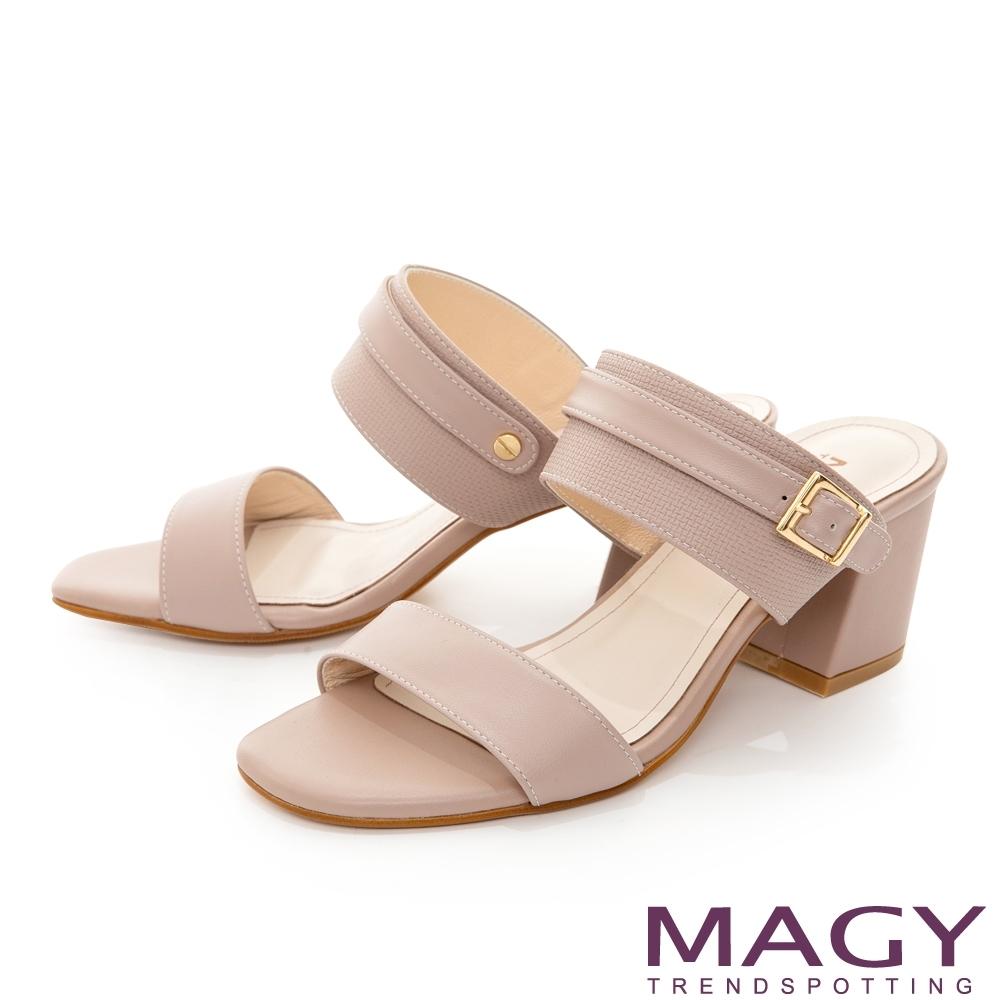 MAGY 雙帶壓紋羊皮兩穿高跟 女 涼拖鞋 紫色