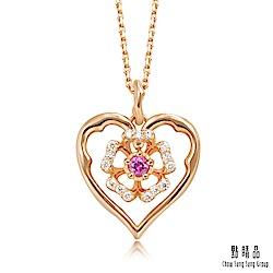 點睛品V&A-18KR玫瑰金 粉紅寶石玫瑰鑽石項鍊