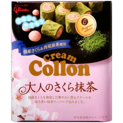 Glico 櫻花奶油風味抹茶捲心餅(48g)