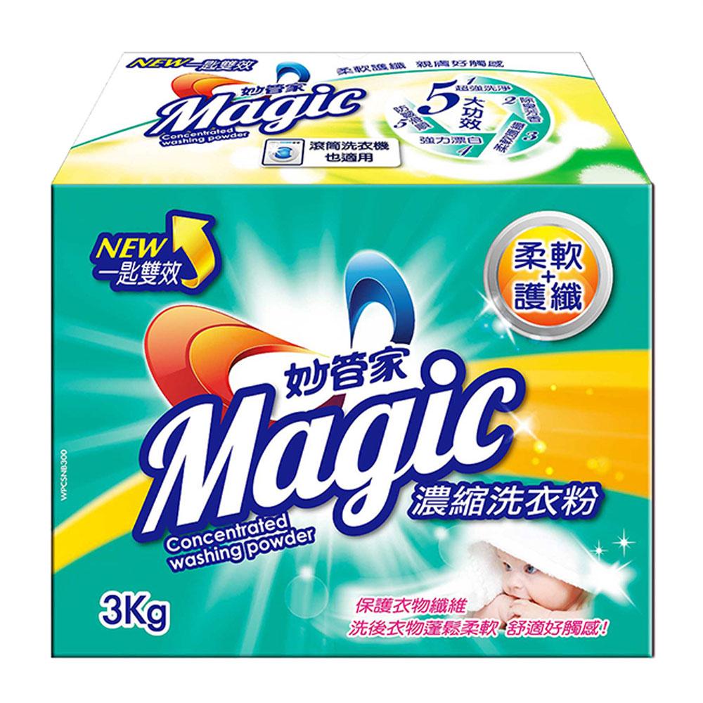 妙管家-濃縮洗衣粉(柔軟護纖)3000g