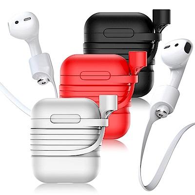 Baseus For Airpods 矽膠保護套裝-配耳機掛繩