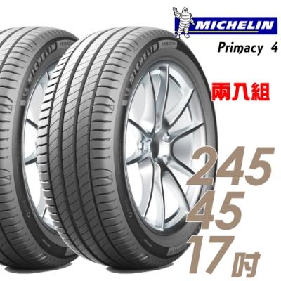 【米其林】PRIMACY 4 高性能輪胎_二入組_245/45/17(PRI4)