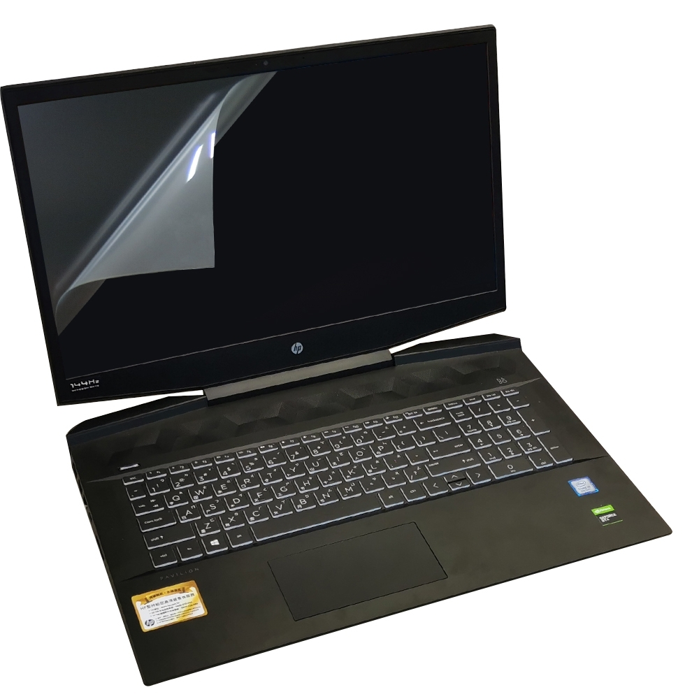 EZstick HP Gaming 17-cd0022TX  螢幕保護貼