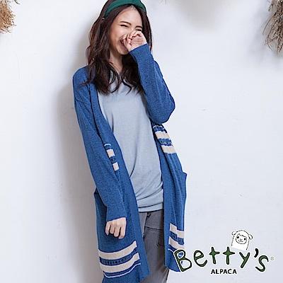betty's貝蒂思 條紋配色單釦針織罩衫(淺藍)