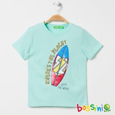 bossini男童-印花短袖T恤24森綠