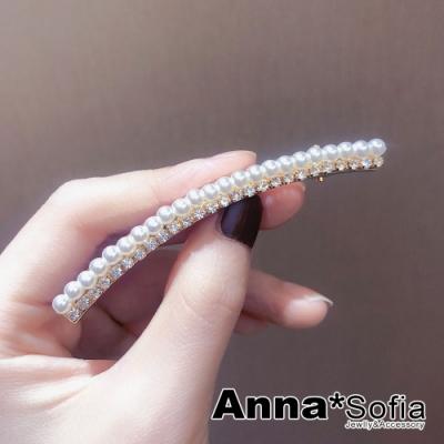 AnnaSofia 微笑鑽珠 純手工長型髮夾(金系)